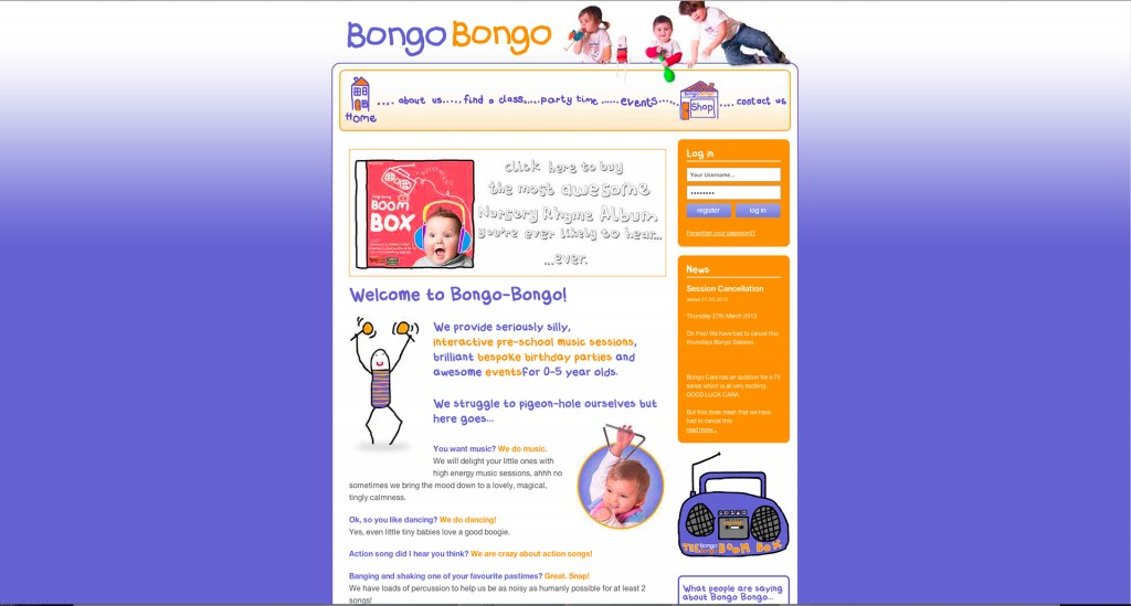 Screen grab from the Bongo Bongo using Paul carroll Photography images including part of the multi-shot digitally constructed image taken on site using a portable studio set up.